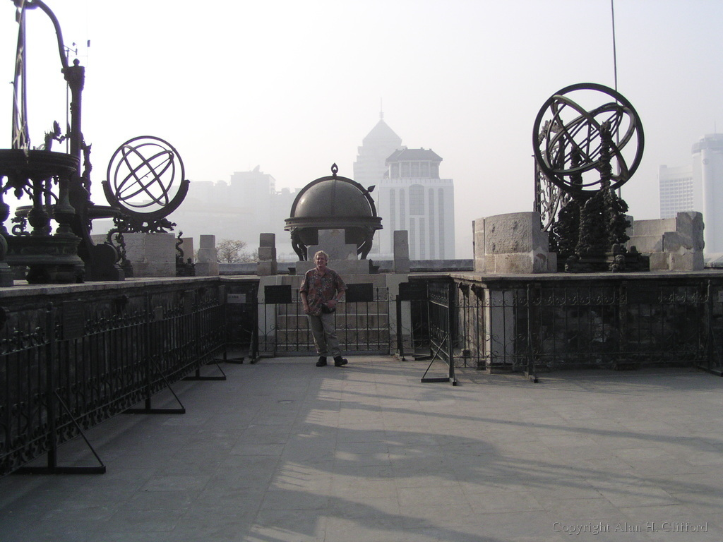 Alan at the Ancient Observatory, Beijing